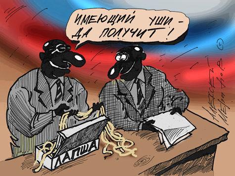 Киселев и «Федерация» хотят через суд заслужить хорошую репутацию