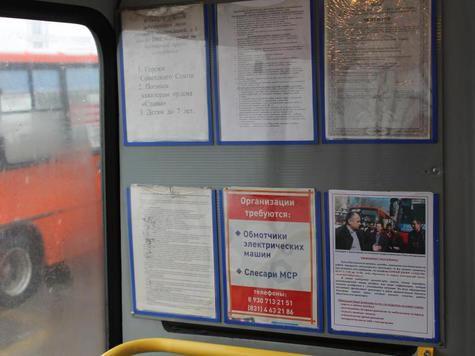 Нижегородцы могут пожаловаться на горячую линию по вопросам работы общественного транспорта