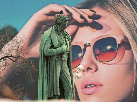 Кому он нужен, этот Пушкин?