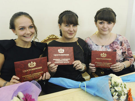 Золотые стипендиаты