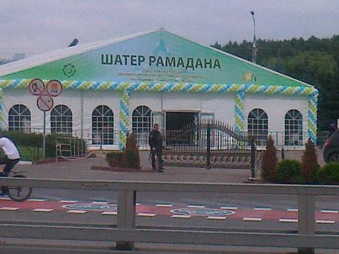 Мусульмане пригласили РПЦ отметить Рамадан