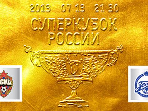 Матч за Суперкубок рассудит счастливый для ЦСКА арбитр