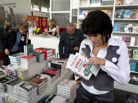 Редкая книга долетит до середины Сибири
