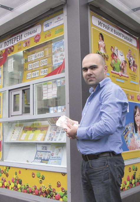 Зачем нужны государственные лотереи?
