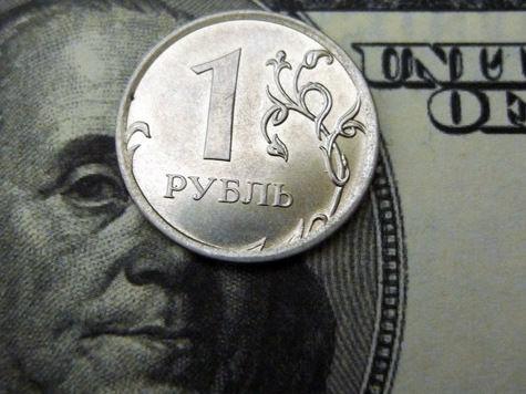 Банк России открыл рублю путь к дальнейшему ослаблению