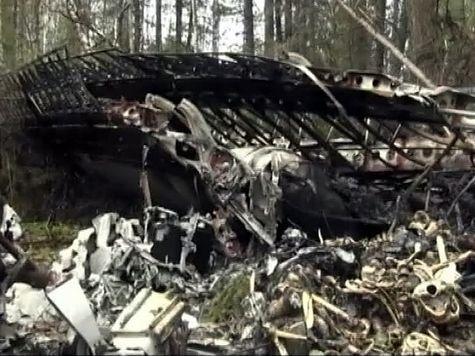 В Свердловской области нашли останки самолета Ан-2