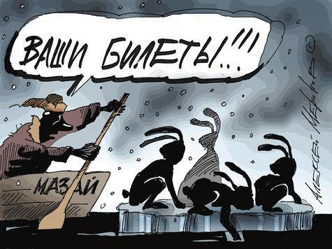 Назарбаев срывает стоп-кран