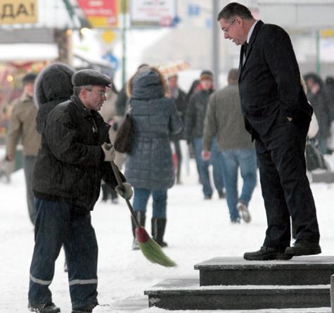 Картинки по запросу неравенство в россии картинки