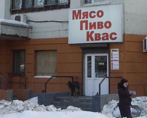 В Москве не будет водки шаговой доступности?