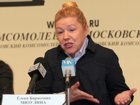 Депутат Мизулина: запретить неестественное деторождение!