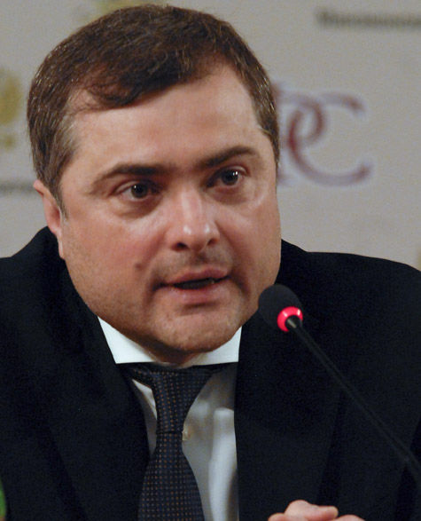 Сурков владислав юрьевич и секс