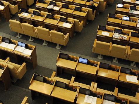 Депутаты Госдумы грозят ответить на внесение их имен «в список Магнитского»