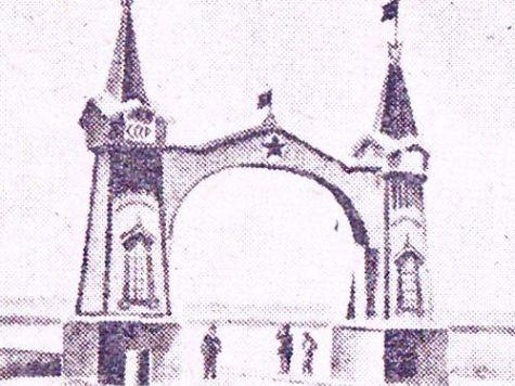 Жизнь Триумфальной арки