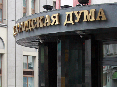 Мосгордума обсудила закон оновой городской структуре