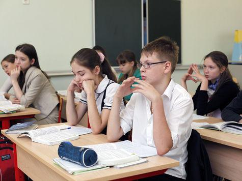 Департамент образования выбрал 300 лучших школ Москвы