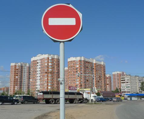 Без вины и без квартиры
