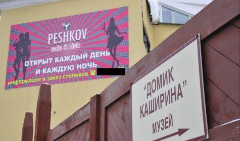 Хочу разврата объявление в нижнем новгороде — photo 3