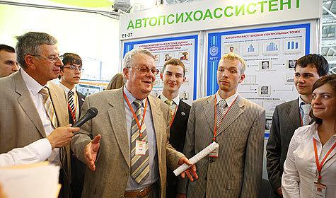 В столице прошла Х Всероссийская выставка научно-технического творчества молодежи НТТМ-2010