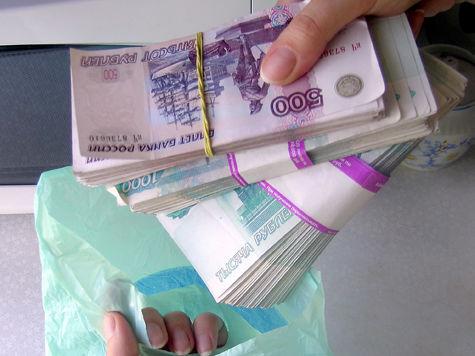В Бирюлево нашли банкиров-террористов