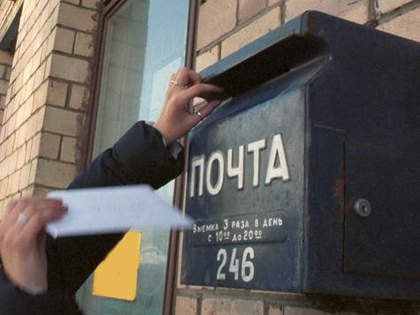 Схему ограбления почты бандиту нарисовала операционистка
