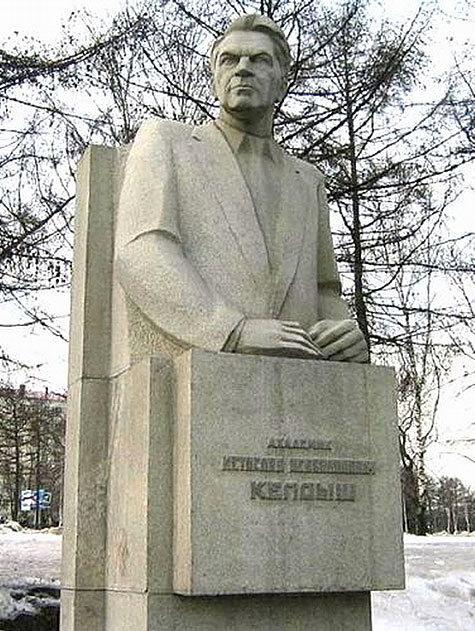 Ученый муж советской власти