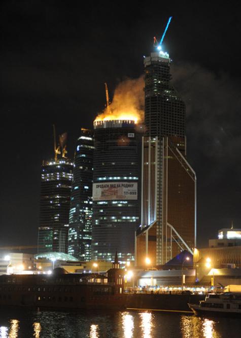 Башня горела дважды занеделю