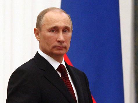 Путин получил сербский орден