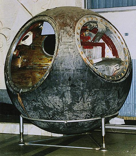 Бизнесмен Юрченко вернет в Россию космическую капсулу