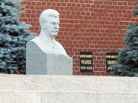 Могилы знаменитых военачальников и государственных деятелей могут перенести в Подмосковье