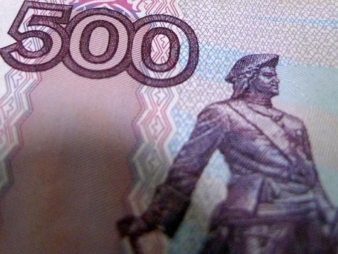 Россия может потерять резервный фонд