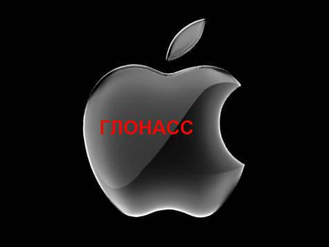 ФТС преподнесла сюрприз любителям Apple