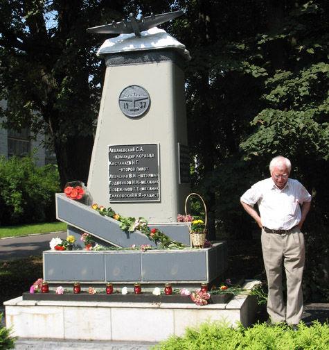 Энтузиасты надеются обнаружить у берегов Аляски останки пропавшего в 1937 году Героя Советского Союза