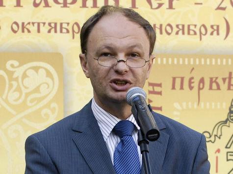 Глава Роспечати удостоен награды кавалера Ордена Почетного легиона