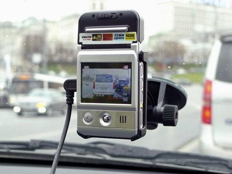 В Госдуму поступил законопроект, который позволит ГИБДД штрафовать водителей за использование этих приборов