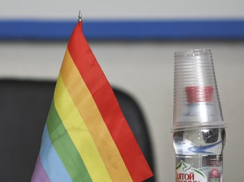 Хоругвеносцы вступили с геями в контакт