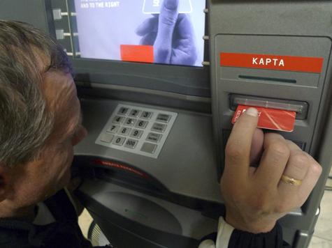 Жертва банкомата получила компенсацию за съеденные деньги