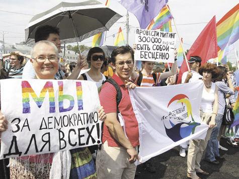 Гей-пропаганда, НКО и чувства верующих: парад резиновых законов
