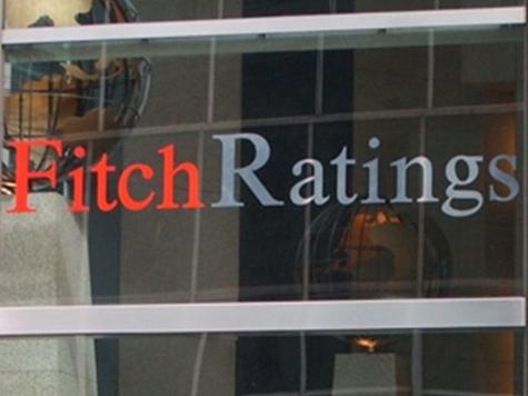 Кредитный рейтинг России признали стабильным
