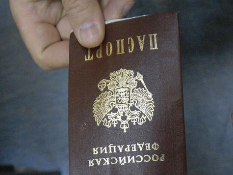 Федеральная миграционная служба введет в оборот электронные паспорта