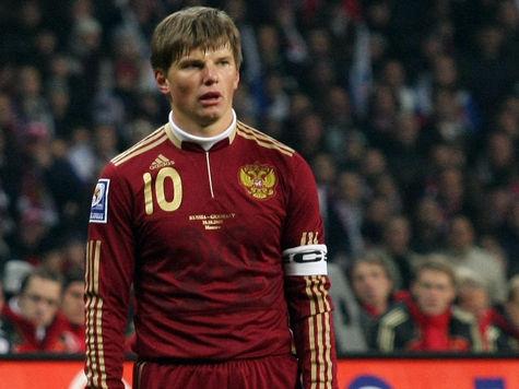 Аршавина жестоко высмеяли английские фанаты