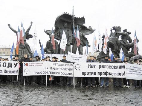 Летчики потребовали освобождения активистов профсоюза