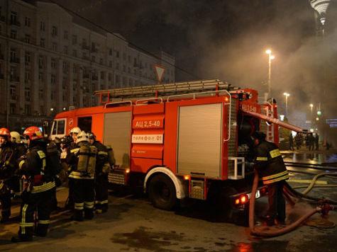 Предварительной причиной пожара на Тверской названо короткое замыкание