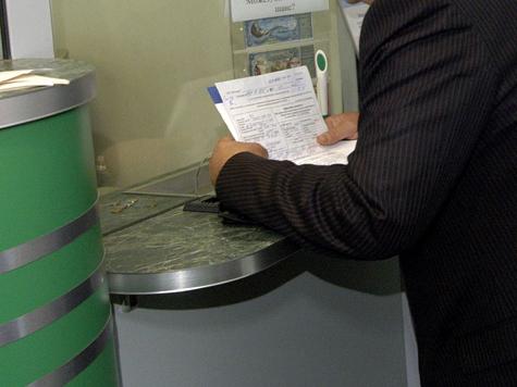Судьи защитили честь москвича от коммунальщиков