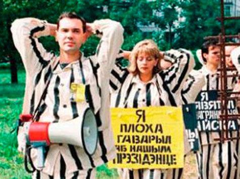 """В Белоруссию вернулся """"эскадрон смерти""""?"""