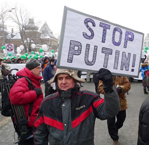 Жители Петербурга вышли на акцию