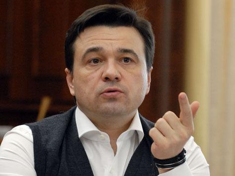 Врио губернатора Подмосковья Андрей Воробьев встретил Масленицу в кругу богатейших людей России