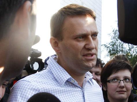 Суд снова рассмотрит спор Навального и