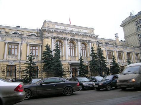 По поводу возможного назначения Эльвиры Набиуллиной