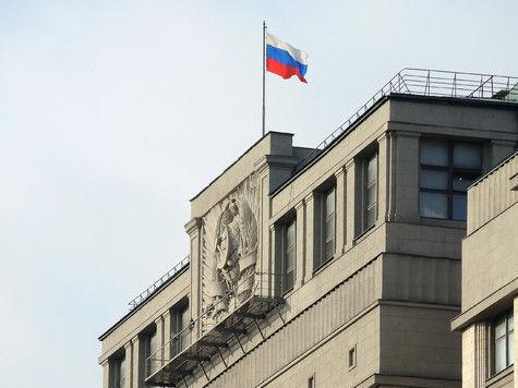 Заявление Российского союза пенсионеров и предпринимателей