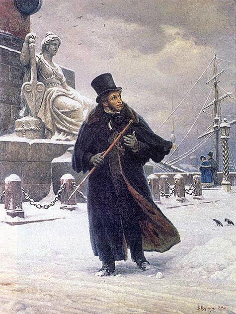 «Историограф ордена рогоносцев»